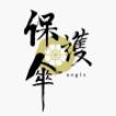 Extra support to Aegis 支持保護傘