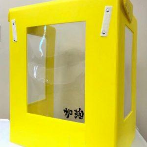 Protective Shield 香港加油保護屏幕